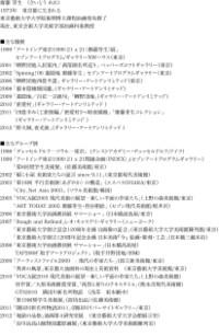 Meo_profile